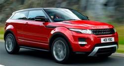 Range Rover Evoque - внешний экстерьер кроссовера
